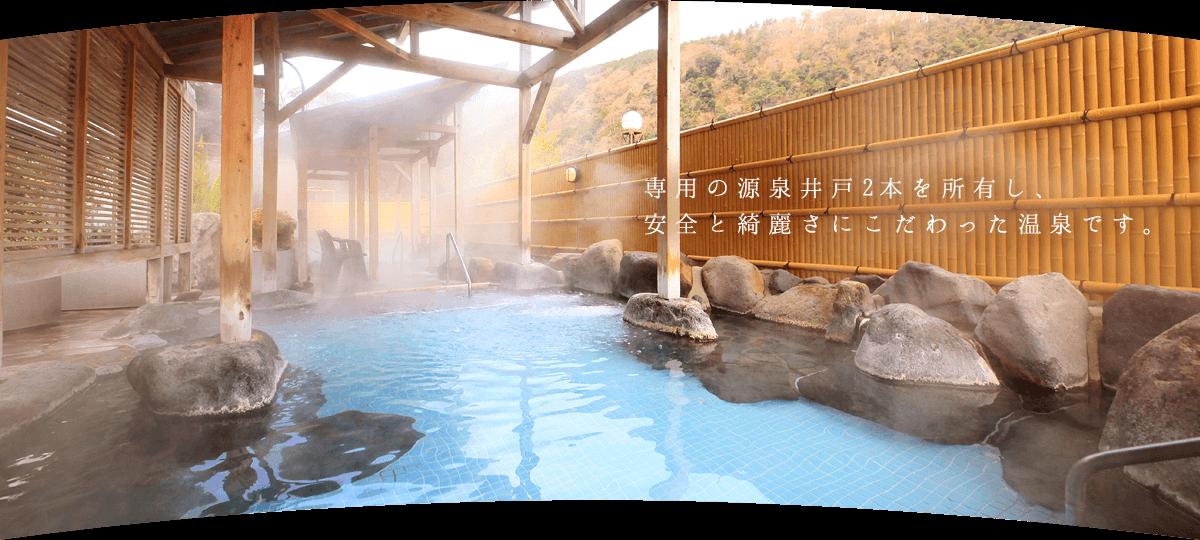 ... 箱根の日帰り温泉「箱根の湯